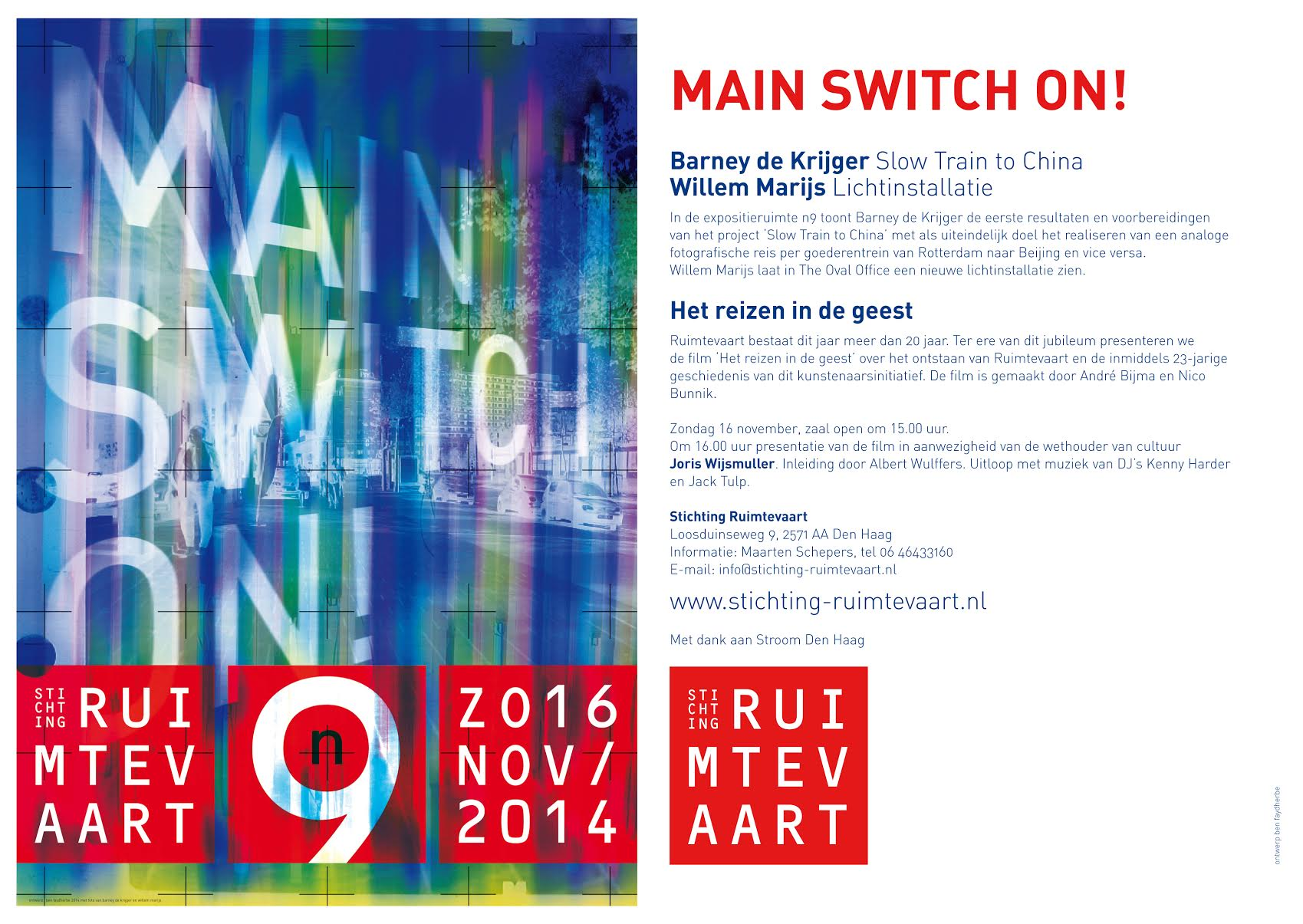 Main Switch On!